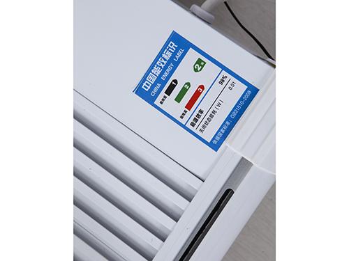 碳纤维石墨烯电暖器