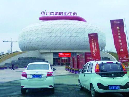 黑龙江省哈尔滨市万达城